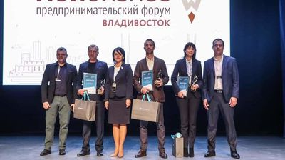 Best investment projects of the year named in Primorsky Region